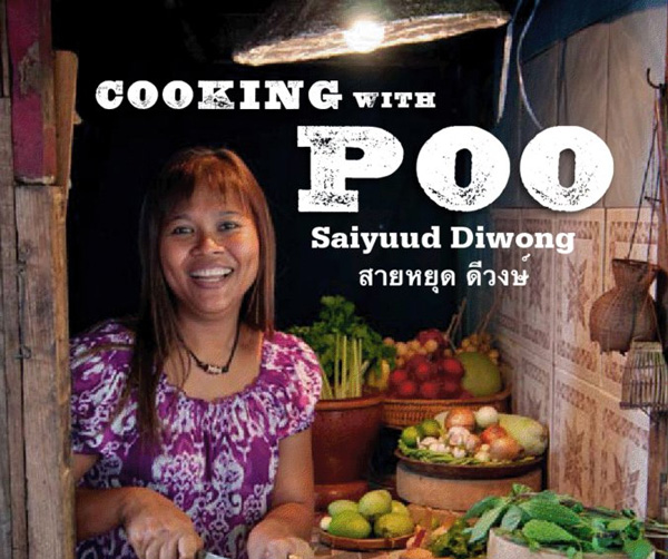 cooking with poo asian cookbook cover