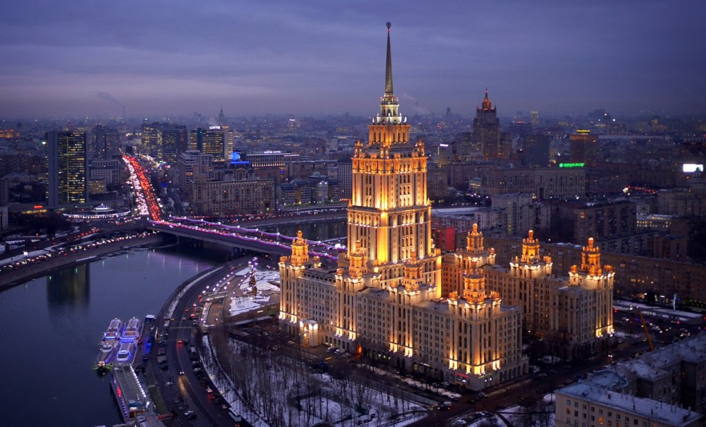 stunning drone photograph of hotel ukraina