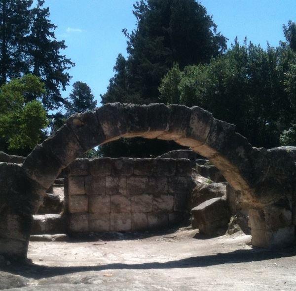 UNESCO Beth Shearim