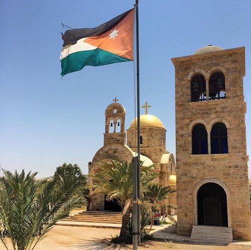 UNESCO Bethany Jordan