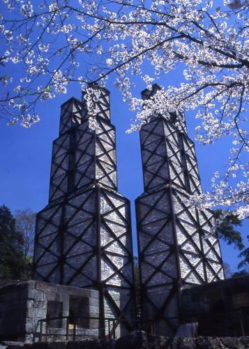 UNESCO Meiji