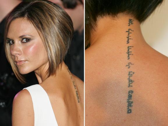 Victoria-Beckham-Tattoos-13